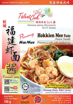 Penang Hokkien Mee Paste Prawn Noodle Paste