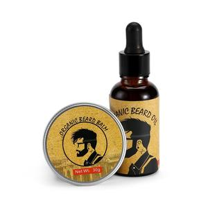 Hot Selling Natural Beard Products Beard Oil And Beard Balm Wax Gift Kit For Men