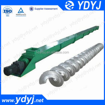 China supplier Archimedes' worm screw conveyor price