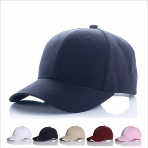 e01642f11c6 Men and Women Outdoor 6 panels sports hat 100% cotton nobel Curved Cap