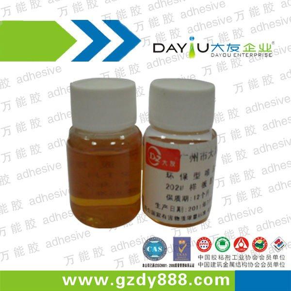 3m spray adhesive 3m spray adhesive suppliers and at alibabacom