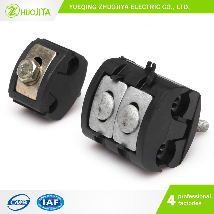 Zhuojiya abc cable clamps plastic small piercing connector