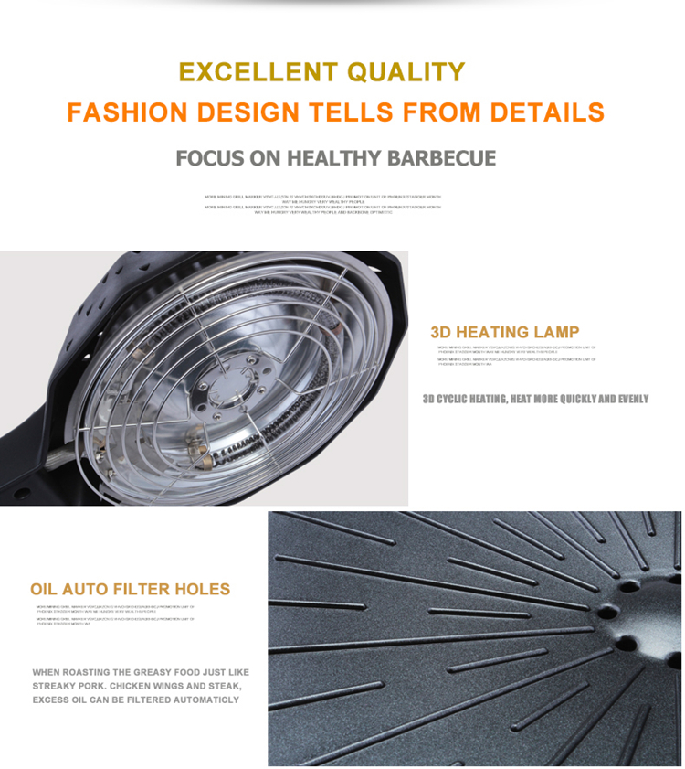 3D infrared barbecue mini electric barbecue grill & round gas bbq grill with restaurant electric barbecue grill