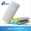 factory power bank dual usb mobile phone power charger alibaba china