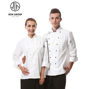 183677ef1 Restaurant Waiter Uniform, Restaurant Waiter Uniform Suppliers and  Manufacturers at Alibaba.com