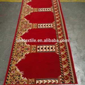 Wilton Moslem rug mosque prayer carpet