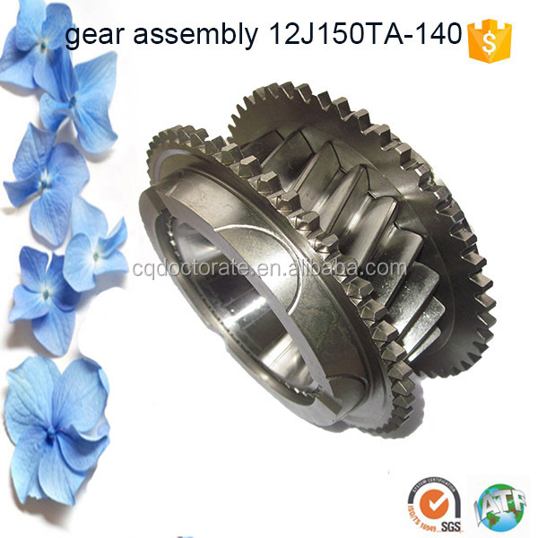 DC gearbox Gear Assembly 12J150TA-140 for Datong Gearbox Dongfeng Truck Gearbox Parts Algeria Belarus