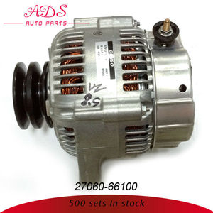 wholesale Chinese manufactured for Land Cruiser high efficiency alternator OEM: 27060-66100