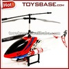 SONGYANG 8088-49 rc small helicopter motor