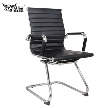 Modern Leather Visitors Meeting Client Chairs For Conference Room
