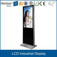 free stand 42 inch VGA BNC DVI rich signal lcd advertising monitor in best price