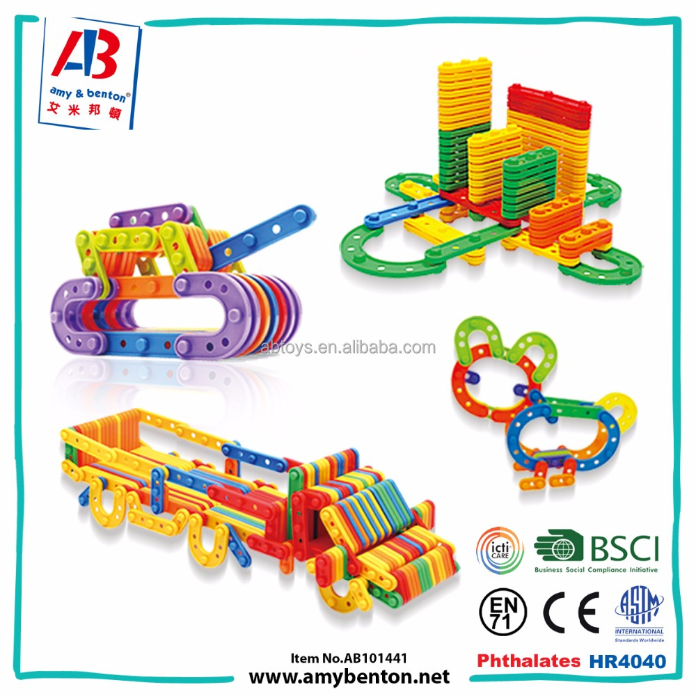 Hot sale 52pcs plastic connecting blocks toys for kids