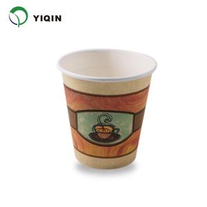 Eco-friendly Disposable Customized Single Wall Paper Beer Cups for Cold Drinks Qatar Wholesale