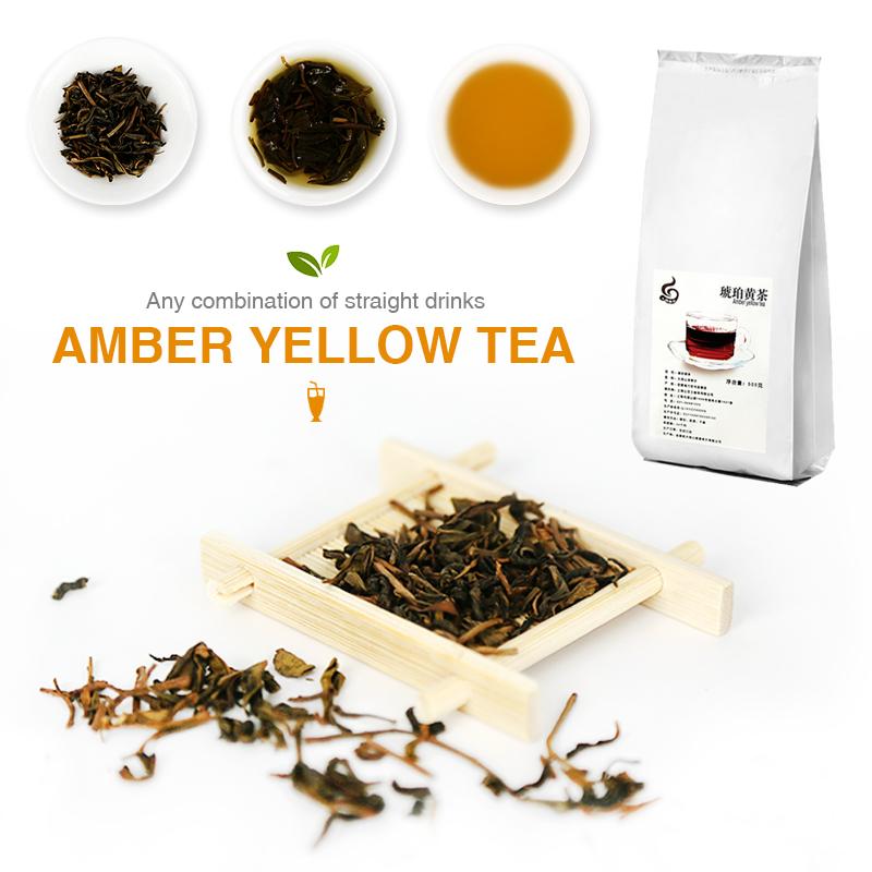 Soya bean amber yellow tea milk tea series raw materials 500g amber - 4uTea | 4uTea.com