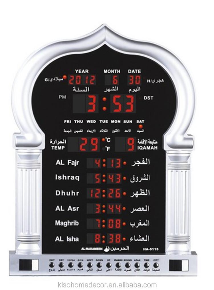 Factory Direct Sale Automatic Muslim Prayer Azan ClockIslamic