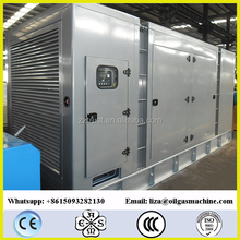Low noise power generation 40 kva sound proof generator set price 30kw silent diesel generator
