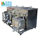 Industrial ultrasonic cleaning machine of incirculation ultrasonic cleaner