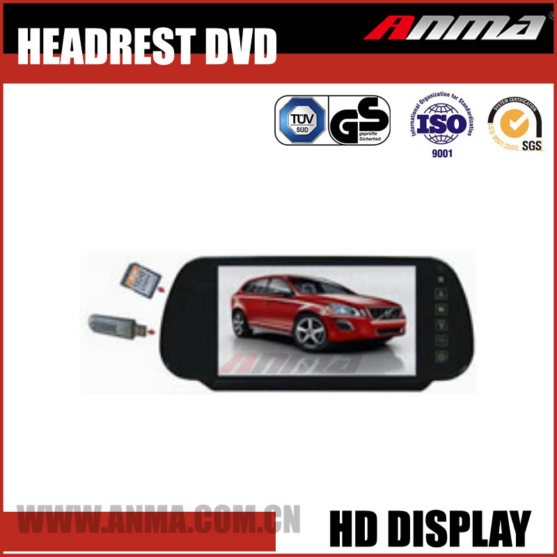 still cool android car dvd player