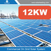 Home use 12000w ground mounted solar rack system include mono pv solar modules also with ture sine wave inverter