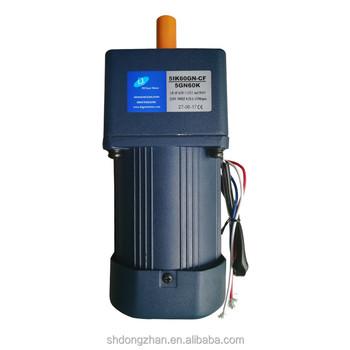 small generator motor. Compact Size High Torque Small Electric Generator Motor