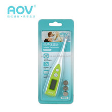 fever alarm digital thermometer