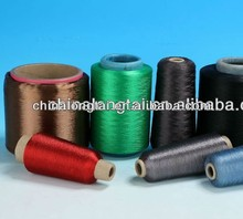 100% colours FDY textured Filament Polyester Yarn from china