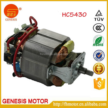 Distributor ac motor with accesories chopper