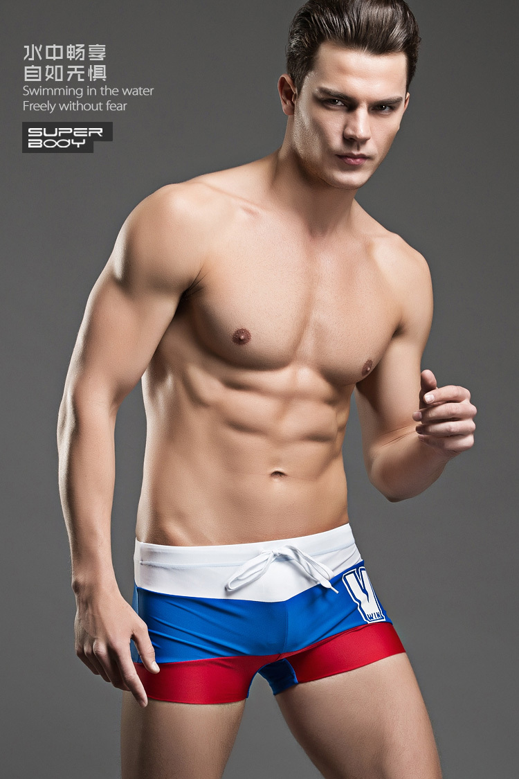 a7047d0a98 2019 New Brand Superbody Men'S Sexy Swimwear Swimming Trunks Boxer Briefs  Swim Shorts Sz M,L,XL,2XL From Darnelly, $31.5 | DHgate.Com