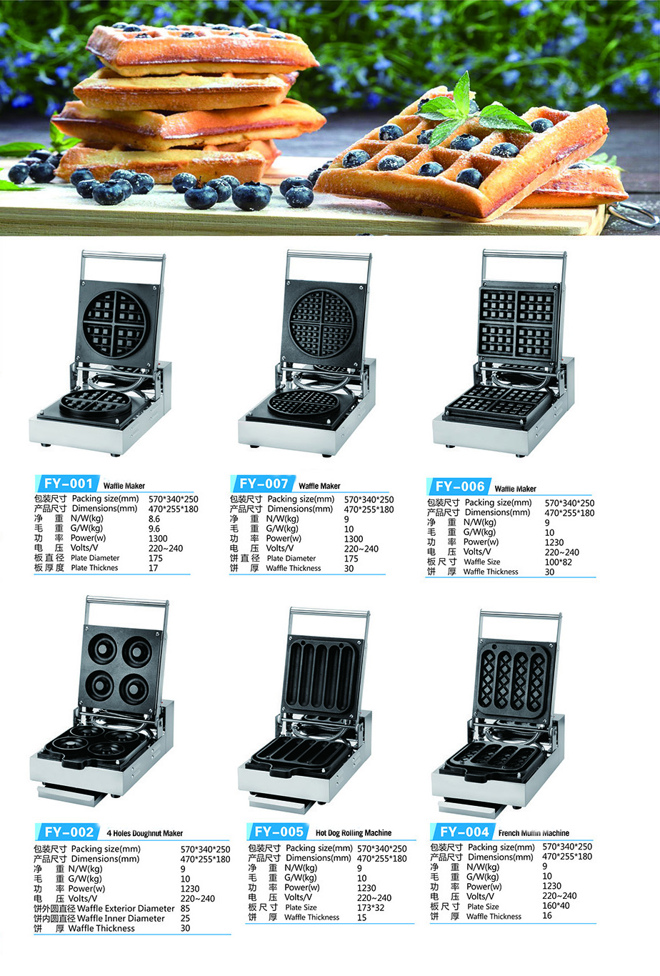 Commercial Electric Heating 4 Mold Single Plate Egg Waffle Maker Waffle Baker Hot Dog Maker Waffle Iron