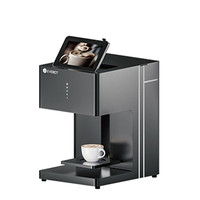 Commercial portable smart selfie coffee photo Full Automatic Edible Ink Flower Coffee Printer Selfie latte art coffee printer