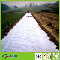 pp spunbonded nonwoven fleece sheet for agriculture
