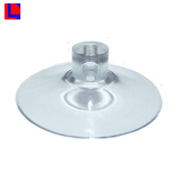 Standard rubber sucker pvc suction cup with hole
