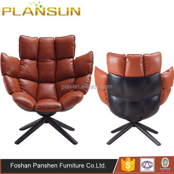 Delicieux Replica Furniture Designer Patricia Urquiola Husk H2 Lounge Chair   Buy  Husk Chair,Patricia Urquiola Husk Chair,Husk H2 Lounge Chair Product On ...
