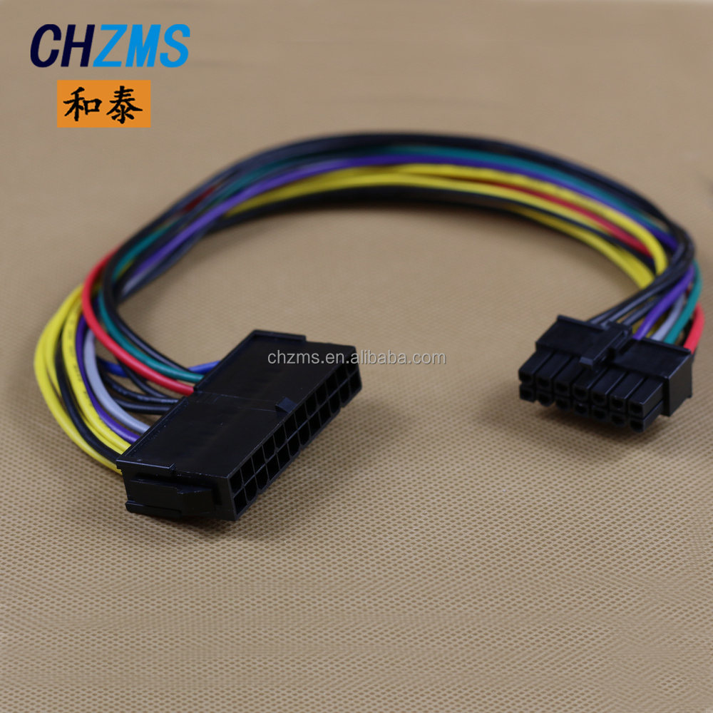 24Pin to 14Pin PSU Main Power Supply ATX Adapter Cable for Lenovo Q77 B75 A75