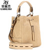 Nubuck leather Drawstring bag best designer handbags for lady