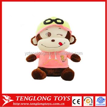 Cute Cartoon Plush Monkey