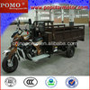 2013 Chinese Cheap Popular Top Quality Full Water Cool Cargo Trike 250CC