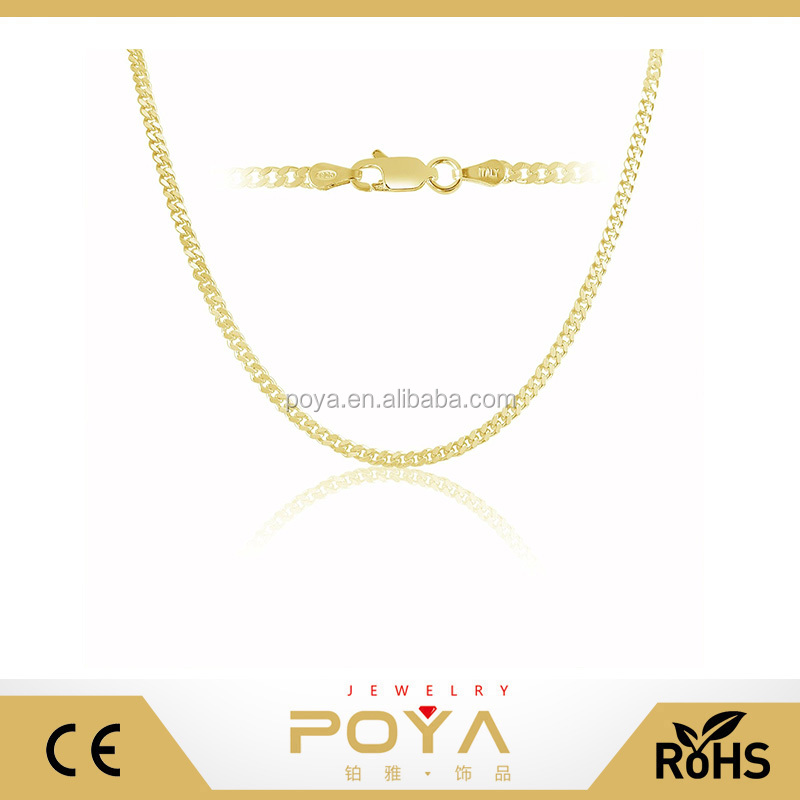 New gold chain design14k gold plated Italian sterling silver chain necklaceing for men