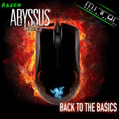 Купить Компьютерная мышка Razer Abyssus с бесплатной