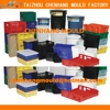 2015 kids plastic products crates mold factory with polyurethane material (good quality)