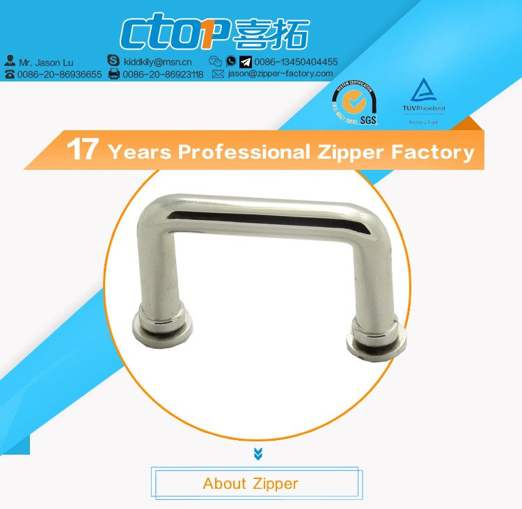 custom handbag hardware fitting shine nickel plating metal loop