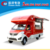 Most popular and hot sale Foton food truck for sale