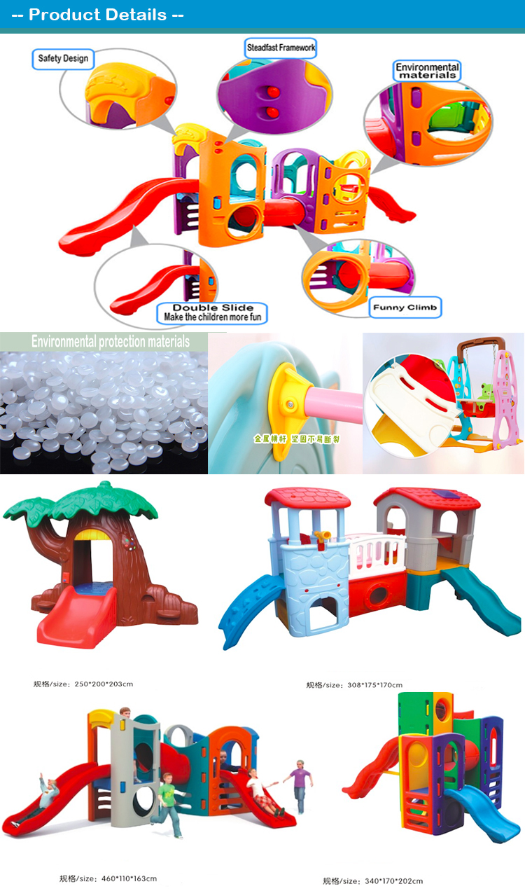 wholesale children playhouse kids elephant slide kids elephant slide