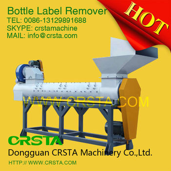 PET bottle label removing machine, CRSTA PET bottle label remover
