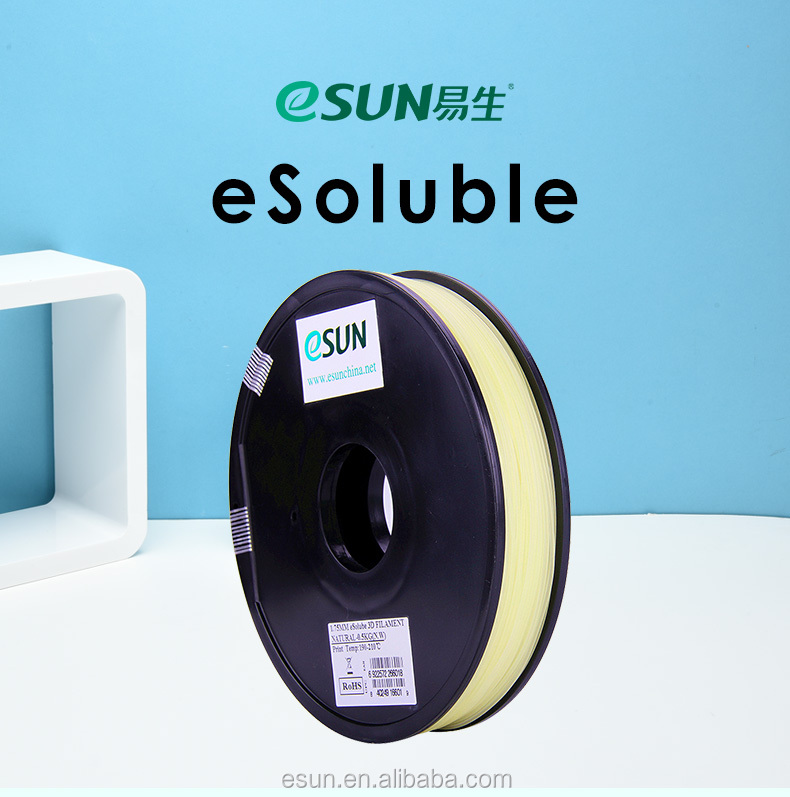 ESUN 1.75mm ePVA+/eSoluble filament Water Soluble support for 3D printer 0.5KG