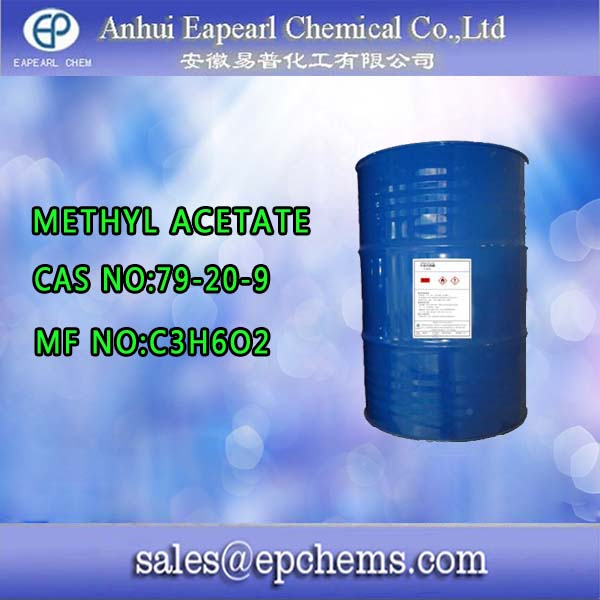 Hot sale methyl acetate glucose chemical fumigation chemical