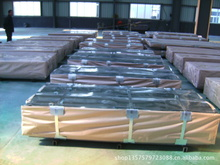 used outboards for sale chinese metal roof panel tile