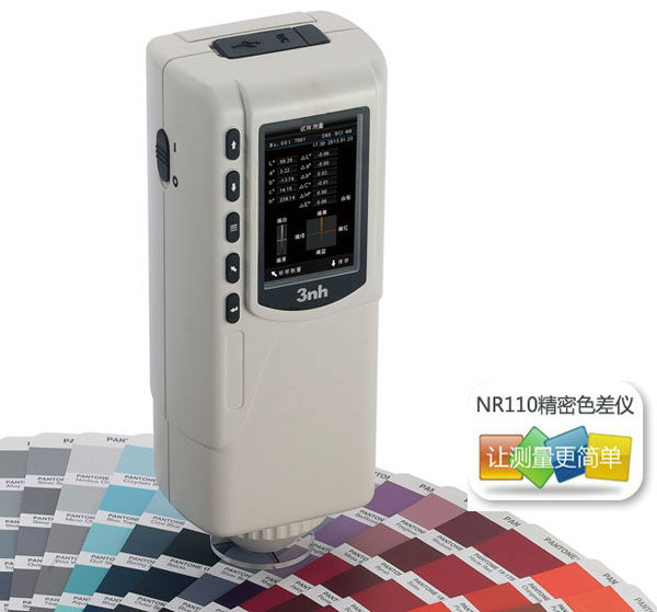 Printed papers color measuring spectrophotometer ns800 45/0 compare to Xrite exact density meter