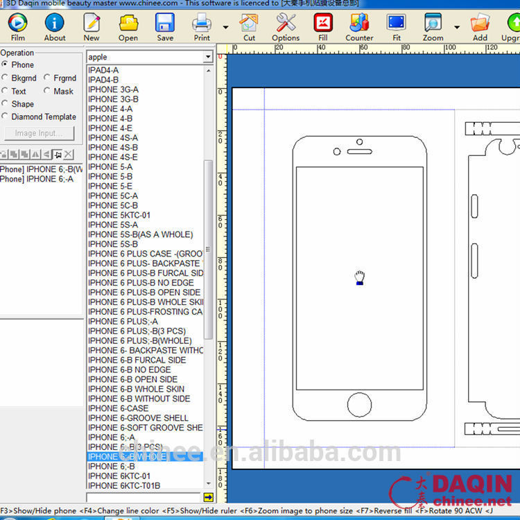 Daqin Mobile Skin Design software, free download