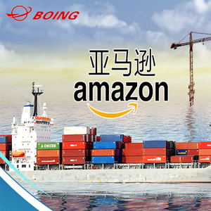 50% discount air and sea freight consolidation DDU/DDP services form China to SAINT LOUIS,USA FBA Amazon---annie